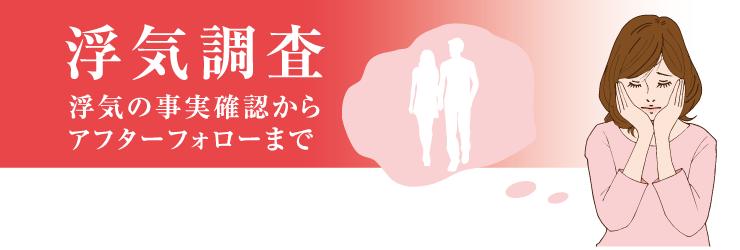 uwaki-top